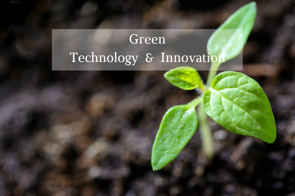 Exciting New Technology & Innovation Affected The Environment